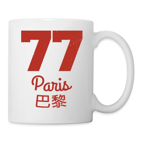 77 paris - Tasse