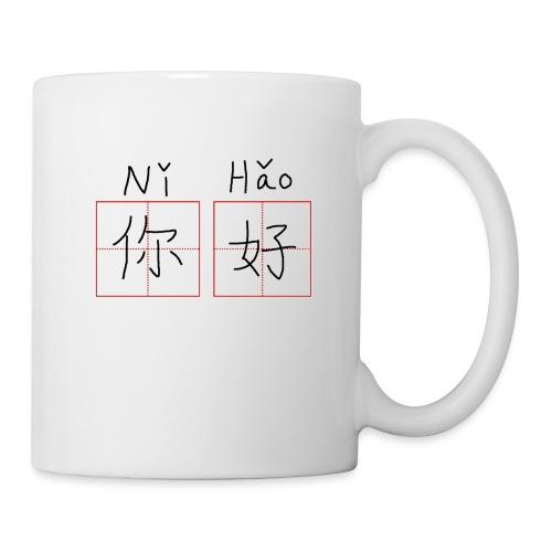 Hello - Mug