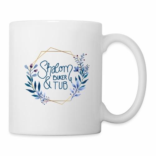Shalom Buker Tub - Mug