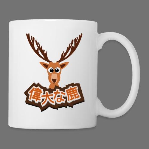 Suuri hirvi (Japani 偉大 な 鹿) - Muki