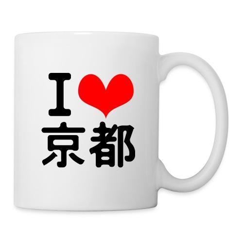 I Love Kyoto - Mug