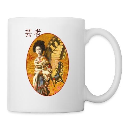 Vintage Japanese Geisha Oriental Design - Mug