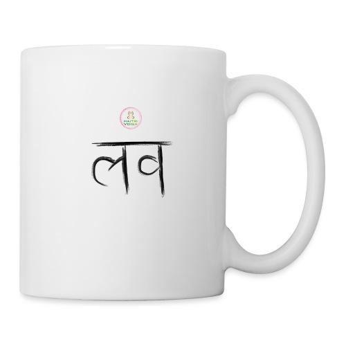 LOve SansKrit Black - Mug blanc