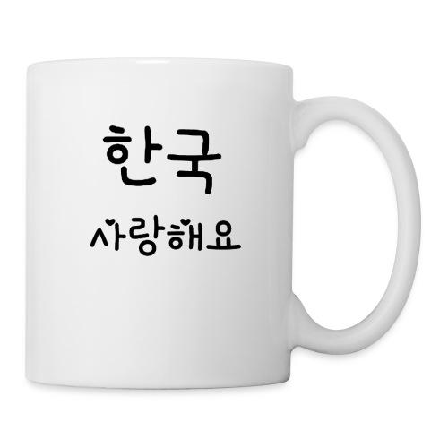 korea love - Tasse