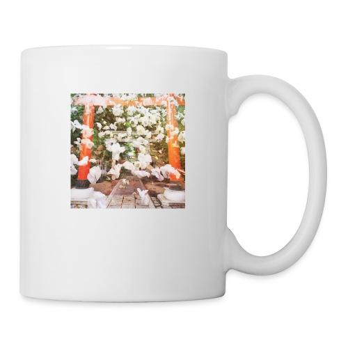 見ぬが花 Imagination is more beautiful than vi - Mug