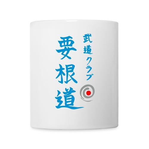 jonedokall logo pfad orig - Tasse