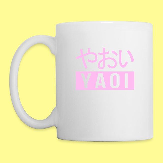 Pink Yaoi やおい