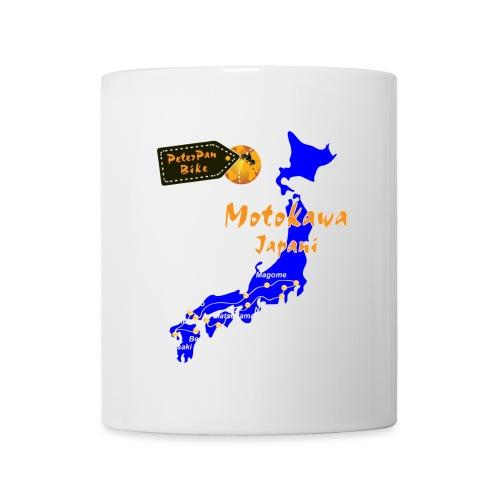 Motokawa-01 - Muki