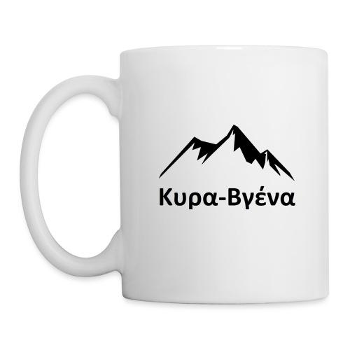 kyra-vgena - Mug