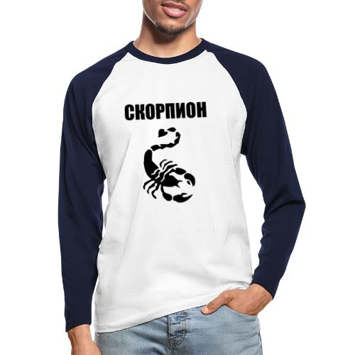 skorpion auf russisch tshirt - Männer Baseballshirt langarm