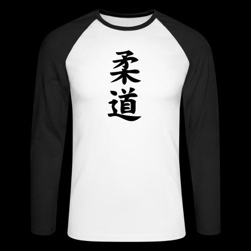 judo - Koszulka męska bejsbolowa z długim rękawem