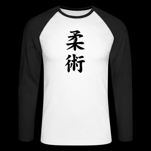 ju jitsu - Koszulka męska bejsbolowa z długim rękawem
