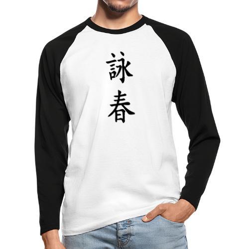 wing chun - Koszulka męska bejsbolowa z długim rękawem