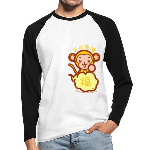 Lucky Monkey - Men's Long Sleeve Baseball T-Shirt
