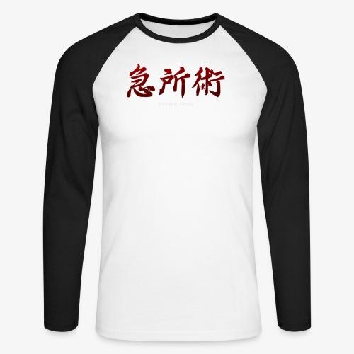 KYUSHO JUTSU version kanji rouge - T-shirt baseball manches longues Homme