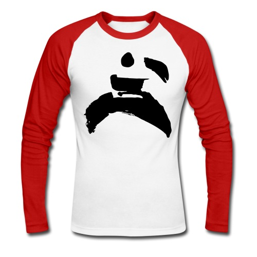 kung fu - Men's Long Sleeve Baseball T-Shirt