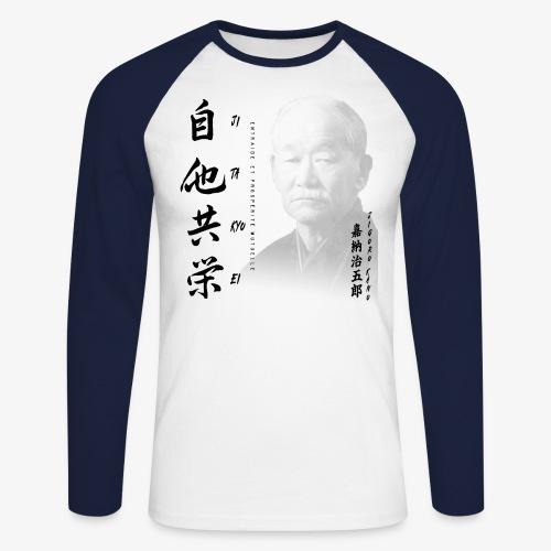 ENTRAIDE MUTUELLE JITA KYO EI - T-shirt baseball manches longues Homme