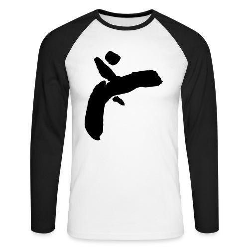 Martial Arts Kick - Slhouette Minimal Wushu Kungfu - Men's Long Sleeve Baseball T-Shirt