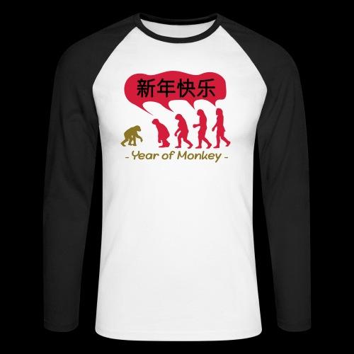 kung hei fat choi monkey - Men's Long Sleeve Baseball T-Shirt
