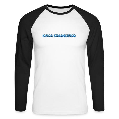 2-png - Koszulka męska bejsbolowa z długim rękawem