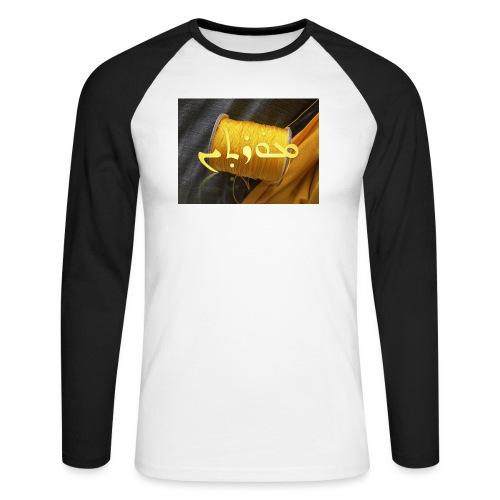 Mortinus Morten Golden Yellow - Men's Long Sleeve Baseball T-Shirt