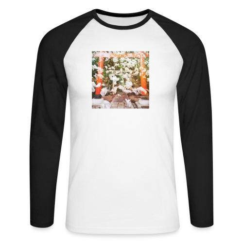 見ぬが花 Imagination is more beautiful than vi - Men's Long Sleeve Baseball T-Shirt