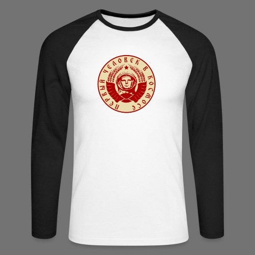 Cosmonaut 2c - Men's Long Sleeve Baseball T-Shirt