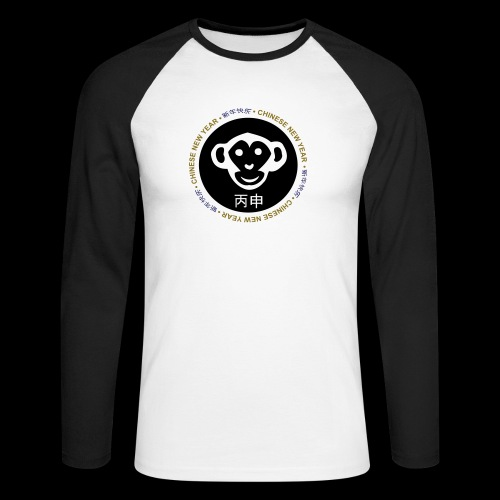 CHINESE NEW YEAR monkey - Men's Long Sleeve Baseball T-Shirt