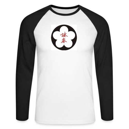 wingchun logo flower - Men's Long Sleeve Baseball T-Shirt