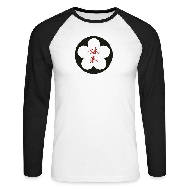 wingchun logo flower