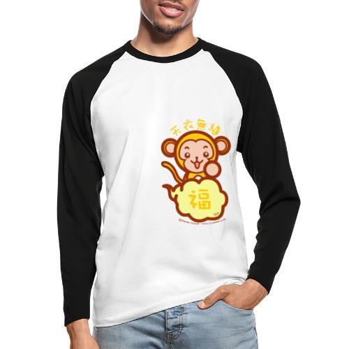Lucky Monkey - Men's Long Sleeve Baseball T-Shirt