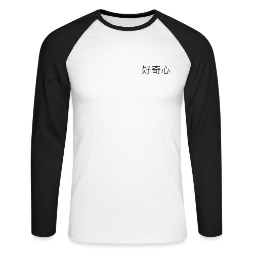 Curiosité 好奇心 - T-shirt baseball manches longues Homme