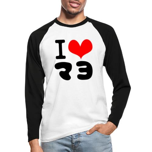 I Love MAYO(J) - Men's Long Sleeve Baseball T-Shirt