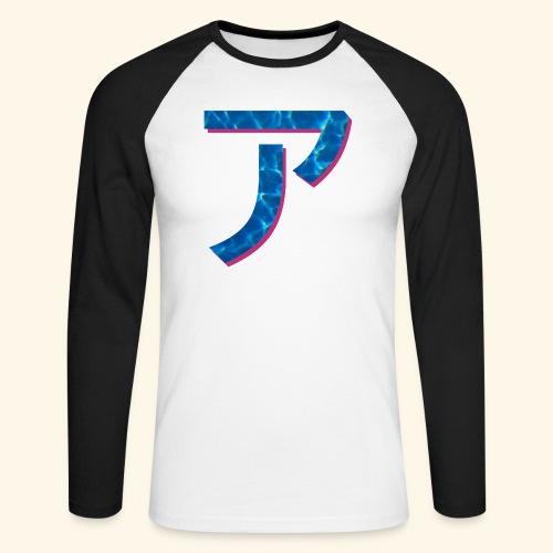 ア logo - T-shirt baseball manches longues Homme