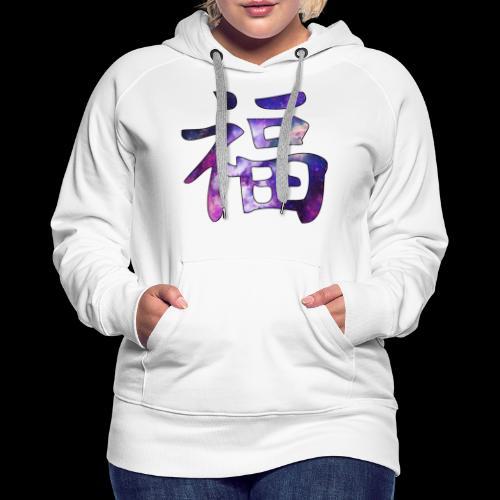 Chinesisches Zeichen für Glück - Frauen Premium Hoodie