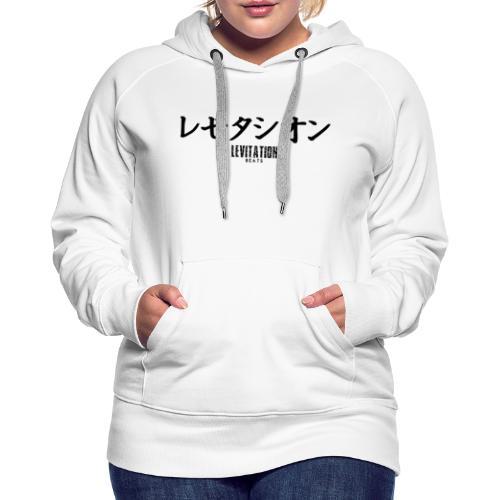 Éventail Japonais Logo Noir - Sweat-shirt à capuche Premium pour femmes
