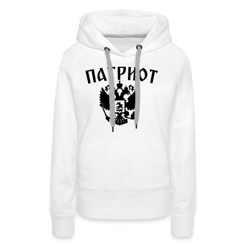 Рatriot Russland - Frauen Premium Hoodie