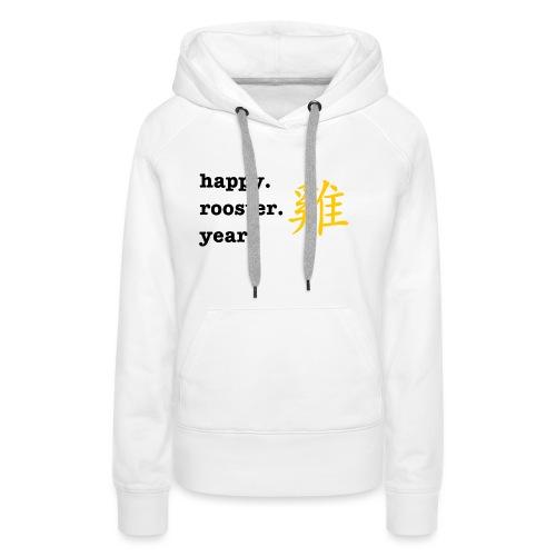 happy rooster year - Women's Premium Hoodie
