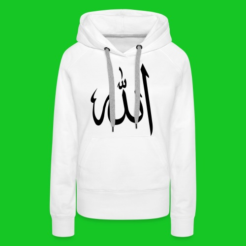 Allah - Vrouwen Premium hoodie
