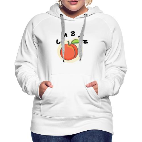 Call Me By Your Name | Pfirsich | Film - Frauen Premium Hoodie