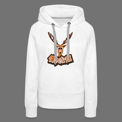 Stor hjorte (japansk 偉大 な 鹿) - Dame Premium hættetrøje