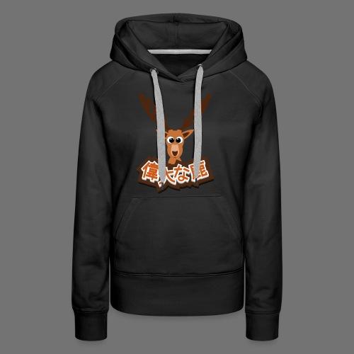 Suuri hirvi (Japani 偉大 な 鹿) - Naisten premium-huppari
