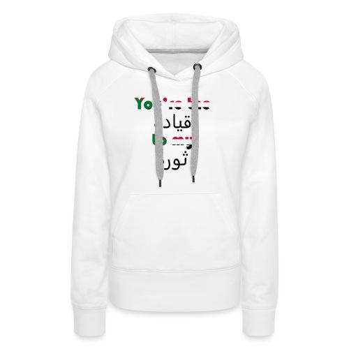 You're the qeyada to my revolution - Women's Premium Hoodie