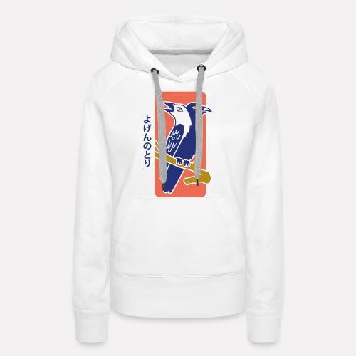 Yokai : Yogen no tori - ROUGE - Sweat-shirt à capuche Premium pour femmes