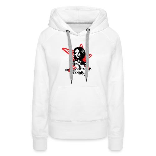 HASTA LA VICTORIA... - Sweat-shirt à capuche Premium pour femmes