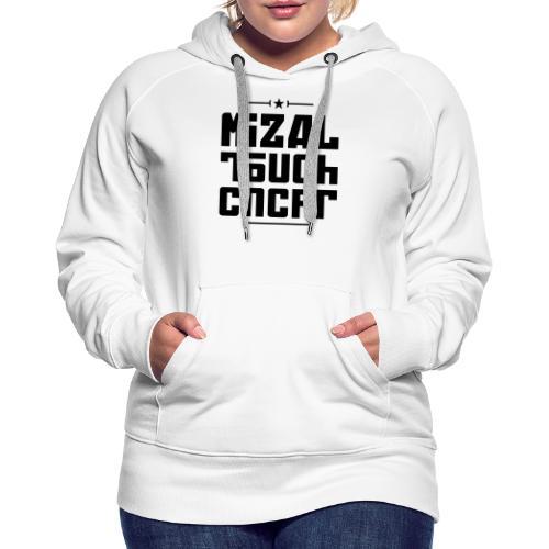 Logo MiZAL Touch Concept - Bluza damska Premium z kapturem