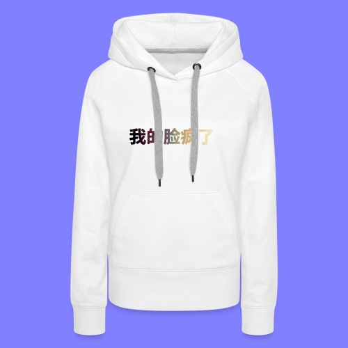FMG SIGNE CHINOIS DEGRADE - Sweat-shirt à capuche Premium pour femmes