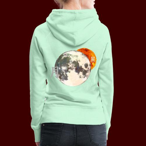 47 - Sweat-shirt à capuche Premium pour femmes