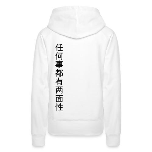 Casual Wear im chinesischen Design | Black - Frauen Premium Hoodie
