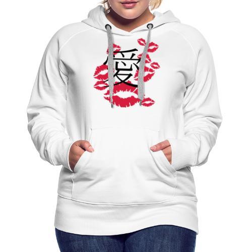 Hot Lips Japanese Love - Women's Premium Hoodie